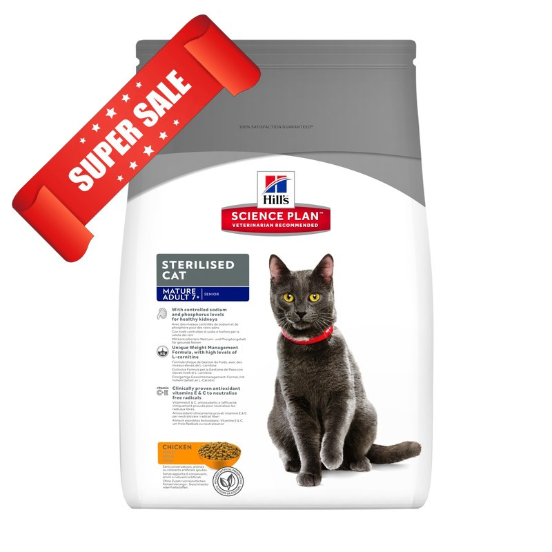 Сухой корм для котов Hill's Science Plan Feline Mature Adult 7+ Sterilised Cat Chicken 1,5 кг