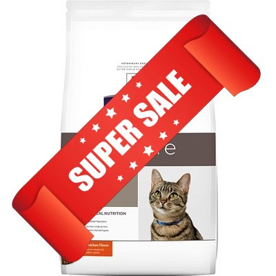 Лечебный сухой корм для котов Hill's Prescription Diet Feline Liver Care l/d 1,5 кг