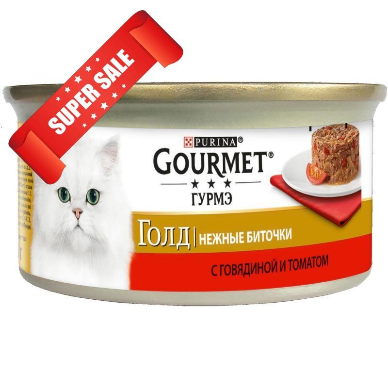 Влажный корм для кошек Purina Gourmet Gold Нежные биточки с говядиной и томатом 85 г