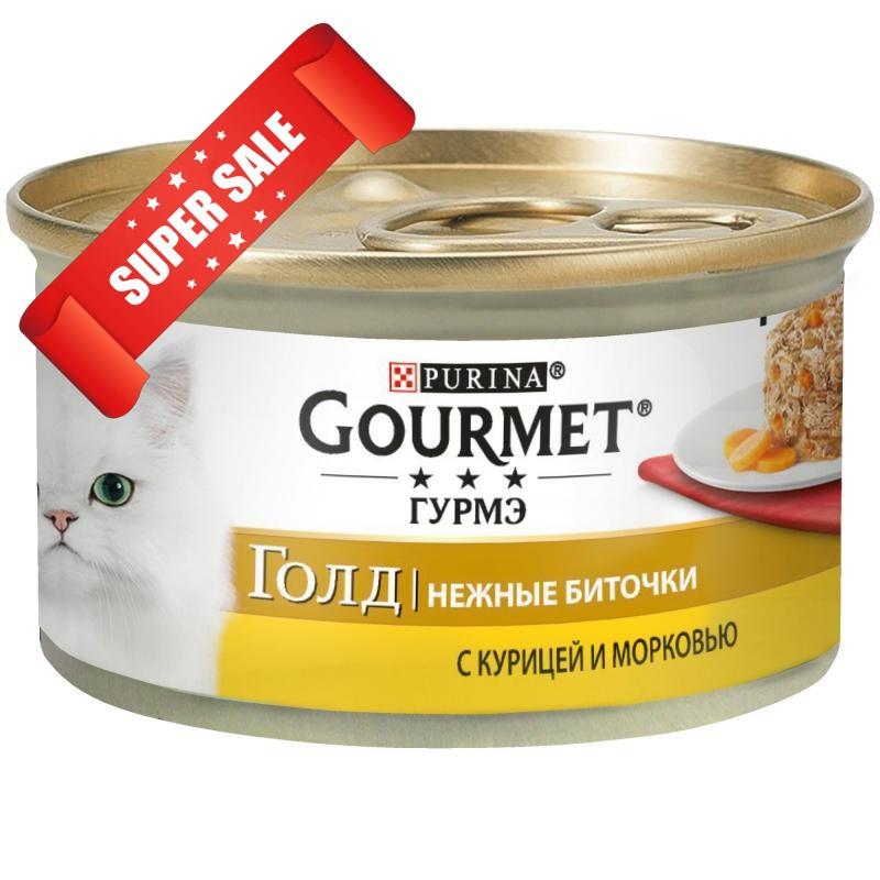 Влажный корм для кошек Purina Gourmet Gold Нежные биточки с курицей и морковью 85 г