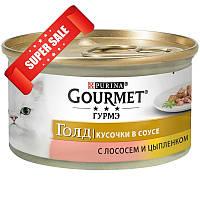 Влажный корм для кошек Purina Gourmet Gold Кусочки в соусе с лососем и цыпленком 85 г