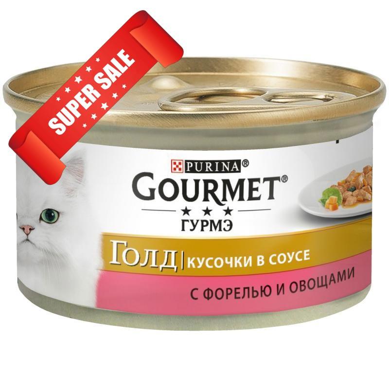 Влажный корм для кошек Purina Gourmet Gold Кусочки в соусе с форелью и овощами 85 г