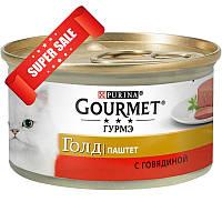 Влажный корм для кошек Purina Gourmet Gold Паштет с говядиной 85 г
