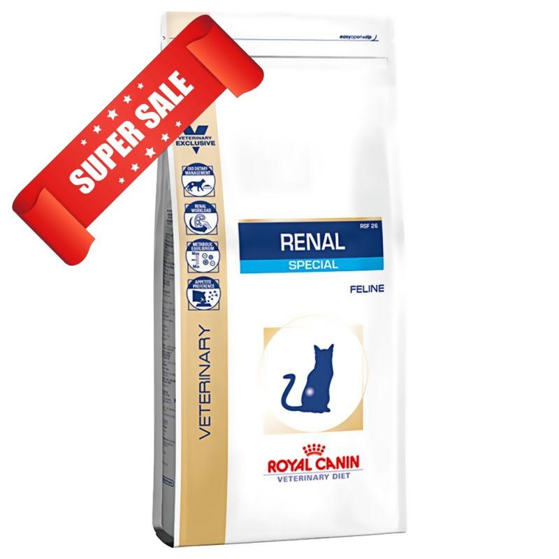 Лечебный сухой корм для котов Royal Canin Renal Special Feline 0,5 кг