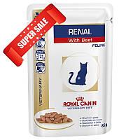 Лечебный влажный корм для котов Royal Canin Renal With Beef Feline 85 г