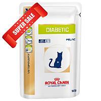 Лечебный влажный корм для котов Royal Canin Diabetic Feline 100 г
