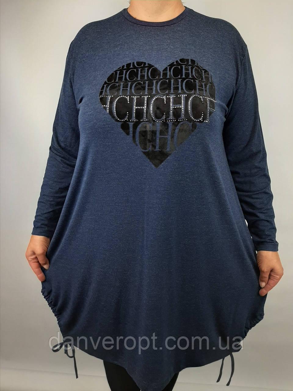 Туника женская модная стильная со стразами размер 62-70 супер батал купить оптом со склада 7км Одесса