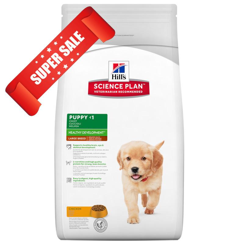 Сухой корм для собак Hill's Science Plan Canine Puppy Healthy Development Large Breed Chicken 11 кг