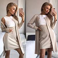Платье женское с накидкой ТК/-1160 - Светло-бежевый, фото 1