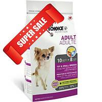 Сухой корм для собак 1st Choice Toy & Small Breeds Healthy Skin & Coat Adult 2,72 кг