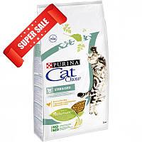 Сухой корм для котов Purina Cat Chow Sterilised 1,5 кг