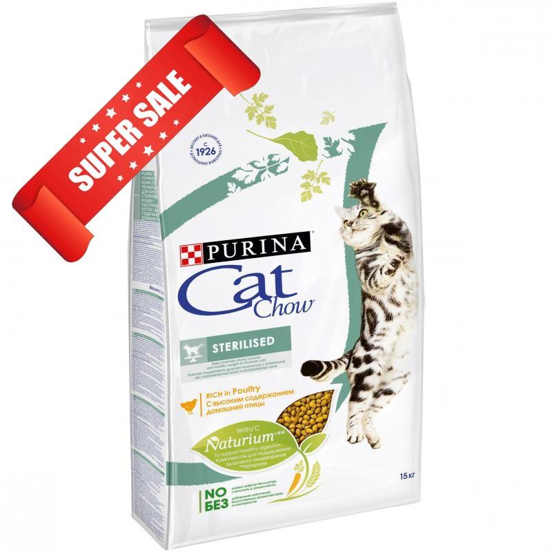 Сухой корм для котов Purina Cat Chow Sterilised 15 кг