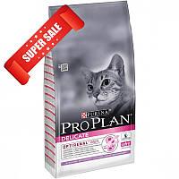 Сухой корм для котов Purina Pro Plan Delicate Turkey 1,5 кг