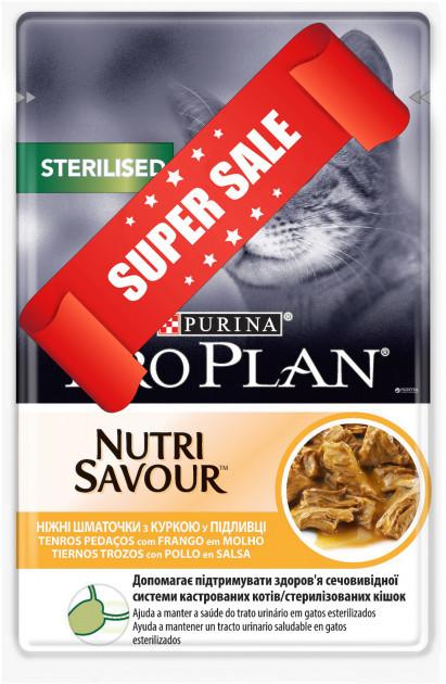 Влажный корм для котов Purina Pro Plan Sterilised Nutrisavour с курицей 85 г