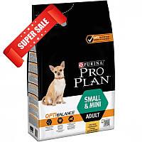 Сухой корм для собак Purina Pro Plan Small & Mini Adult Chicken 7 кг