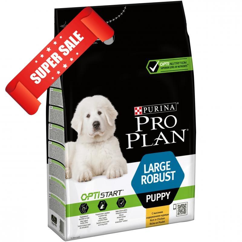 Сухой корм для собак Purina Pro Plan Large Robust Puppy 3 кг