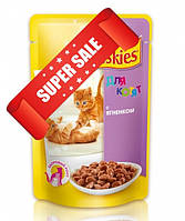 Влажный корм для котят Purina Friskies Junior с ягненком в подливе 100 г
