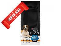 Сухой корм для собак Purina Pro Plan Large Robust Adult 14 кг