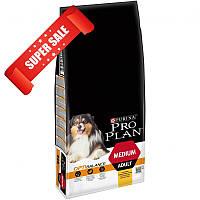 Сухой корм для собак Purina Pro Plan Medium Adult 3 кг