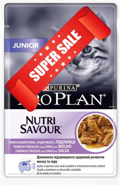 Влажный корм для котов Purina Pro Plan Junior Nutrisavour с индейкой 85 г
