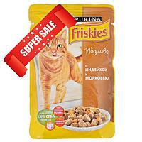Влажный корм для котов Purina Friskies с индейкой и морковью в подливе 100 г
