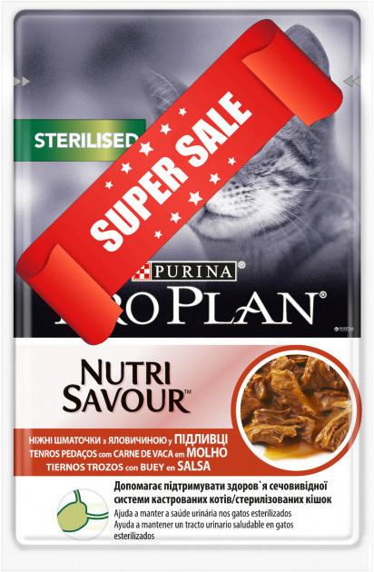 Влажный корм для котов Purina Pro Plan Sterilised Nutrisavour с говядиной 85 г