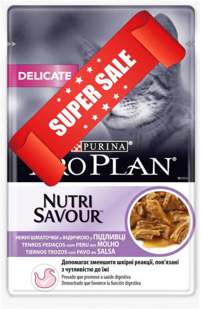 Влажный корм для котов Purina Pro Plan Delicate Nutrisavour с индейкой 85 г