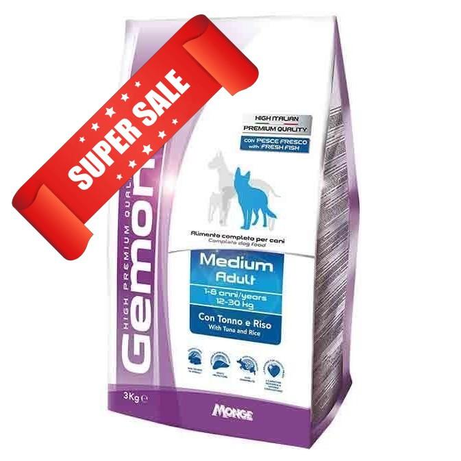 Сухой корм для собак Gemon Medium Adult Tuna & Rice 15 кг