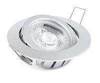 Встраиваемый точечный светильник downlight 10W Ультратонкий Регулируемый