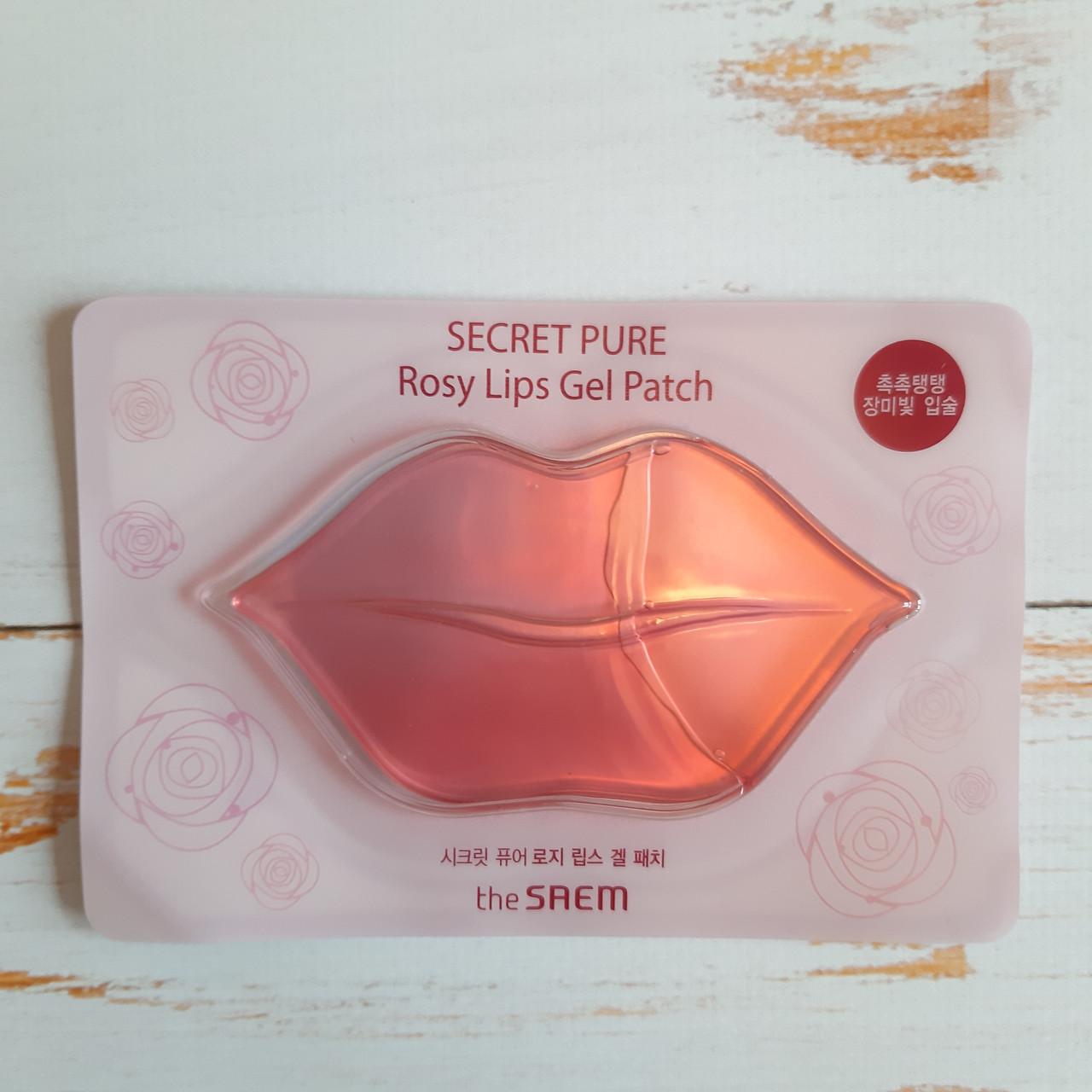 Гидрогелевая маска (патч) для губ THESAEM Secret Pure Rosy Lips Gel Patch