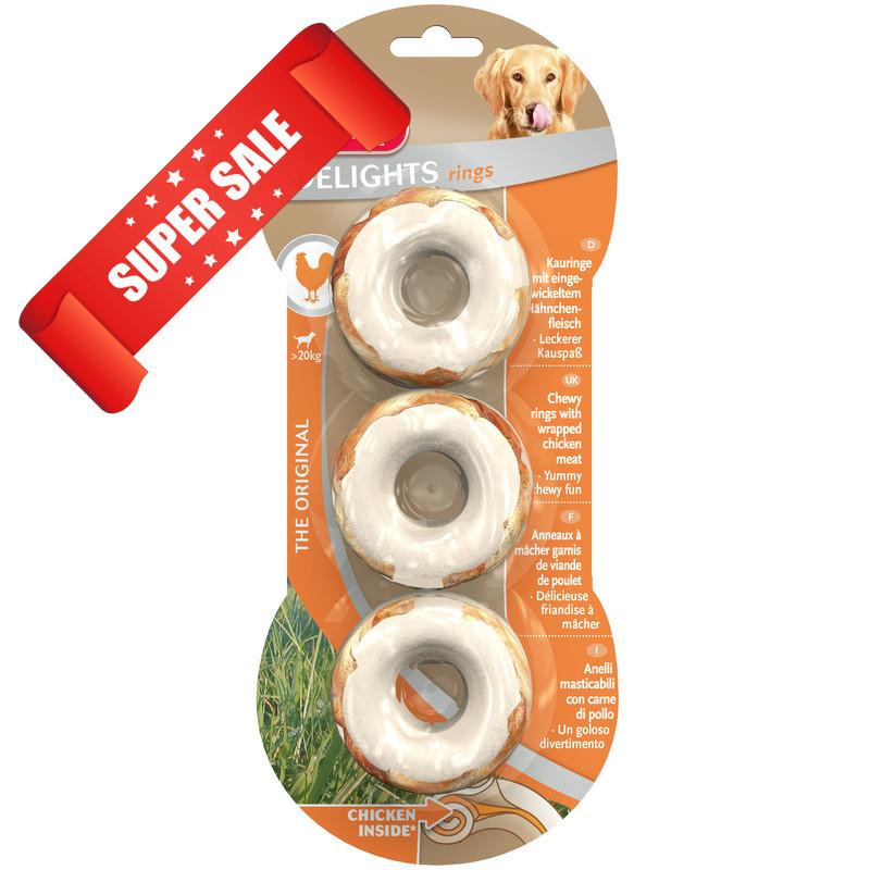 Косточки для собак 8in1 Delights Rings Chicken 3 шт