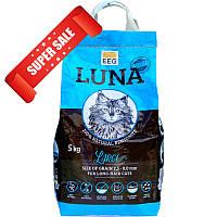 Бентонитовый (глиняный) наполнитель для кошачьего туалета Luna Large 5 кг