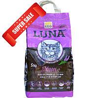 Бентонитовый (глиняный) наполнитель для кошачьего туалета Luna Middle с ароматом Лаванды 5 кг