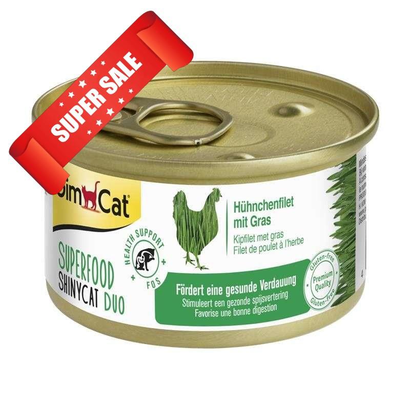Влажный корм для котов GimCat Superfood ShinyCat Duo с курицей и травой 70 г