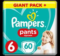 Подгузники-трусики Pampers Pants 6 (15 + КГ.) 60 ШТ.
