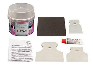 Ремкомплект для трещин акриловых ванн Просто и Легко 20 г (SUN0843)