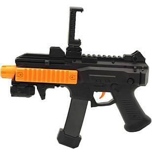 Игровой bluetooth автомат виртуальной реальности AR Game Gun (45256)