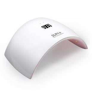 Лампа для ногтей SUN 9s 24W UV LED Lamp Белая (646355230)