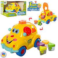 Детская развивающая игрушка Hola 9170 UA Автошка (Украинский)
