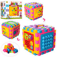 Детская развивающая игра куб сортер досточка для рисования часы музузыка трещотка Best Toys (BB321A)