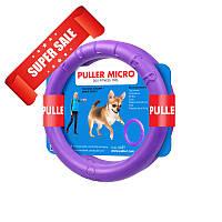 Тренировочный снаряд для собак Puller Micro 13 см