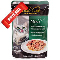 Влажный корм для кошек Edel Cat Нежные кусочки в соусе с уткой и кроликом 100 г