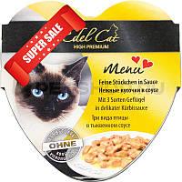 Влажный корм для кошек Edel Cat Нежные кусочки в соусе три вида птицы в тыквенном соусе 85 г