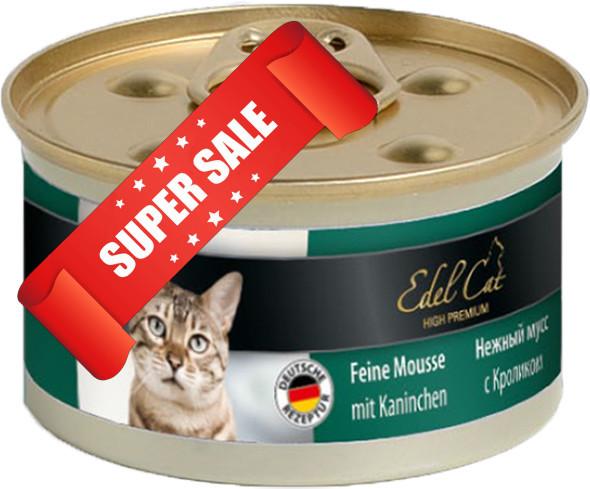 Влажный корм для кошек Edel Cat Нежный мусс с кроликом 85 г