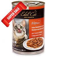 Влажный корм для кошек Edel Cat Нежные кусочки в соусе 3 вида мяса птицы 400 г