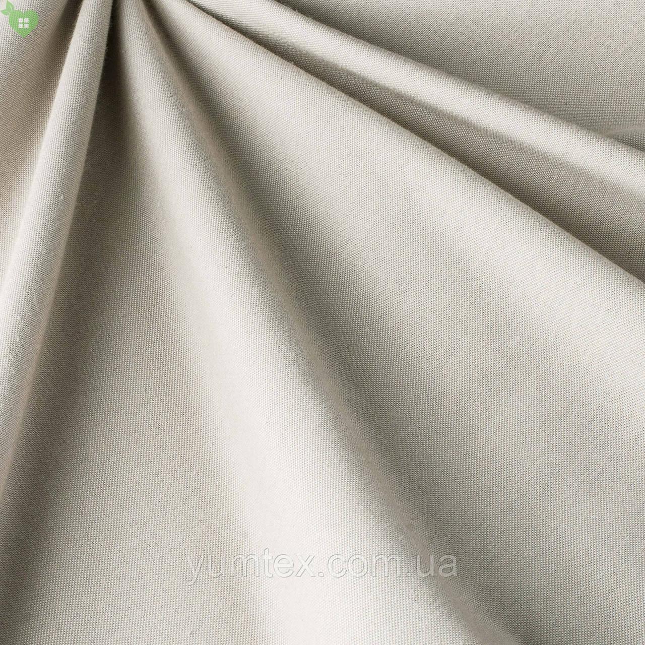 Однотонная декоративная ткань Лонета бежевая
