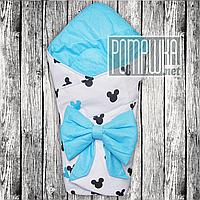 Двухсторонний демисезонный хлопковый конверт плед одеяло с бантом 90*80 на выписку весна осень 4805 Голубой В