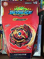 Beyblade Venom Diabolos B-145 Бейблейд Веном Диаболос