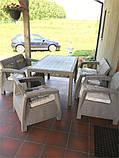 Набір садових меблів Corfu Fiesta Set Cappuccino ( капучіно ) з штучного ротанга ( Allibert by Keter ), фото 2