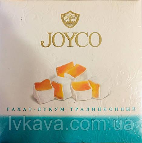 Рахат-лукум традиционный JOYCO , 250 гр, фото 2